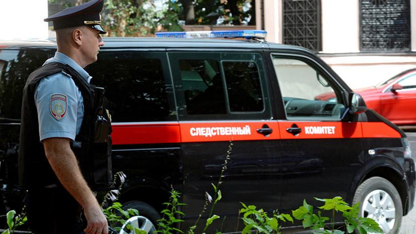 СК возбудил дело по факту пожара на заводе во Владикавказе