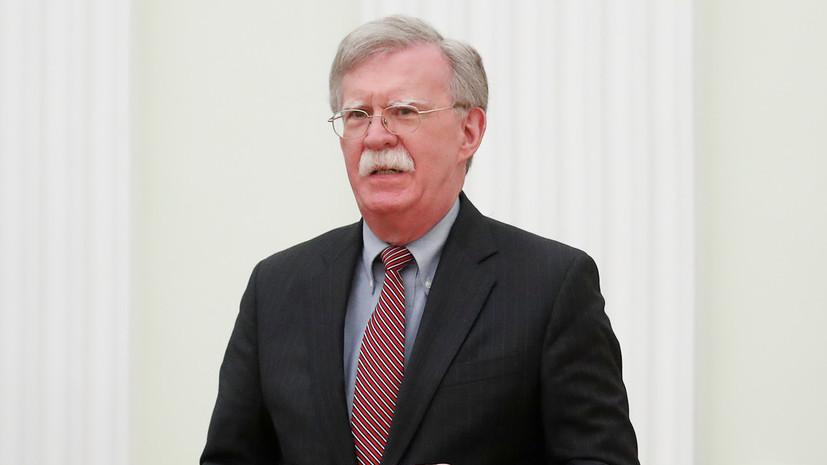 Болтон: США пока не приняли решения по санкциям против России из-за химоружия