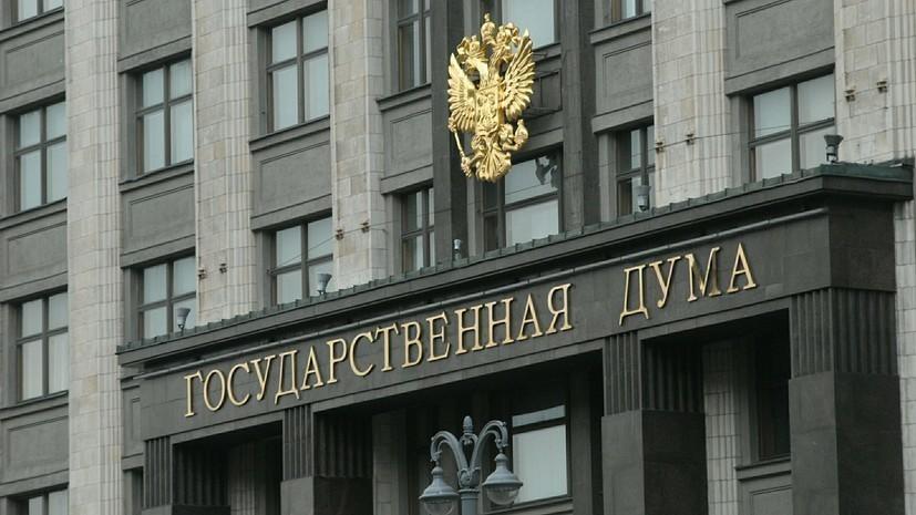 В Госдуме прокомментировали предложение ввести уголовную ответственность за побег с места ДТП