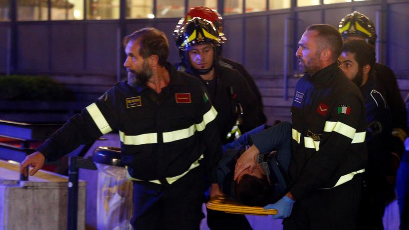 Установлены личности всех пострадавших в результате аварии в римском метро