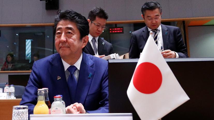 Абэ заявил о намерении открыть новую эру в отношениях с Россией