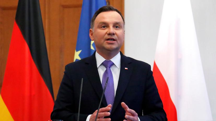 Эксперт объяснил слова польского лидера о «Северном потоке — 2»