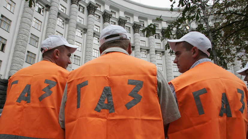 Митинг против цен на газ проходит у администрации президента Украины