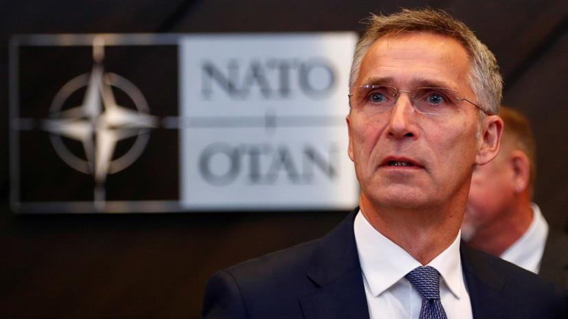 НАТО небудет размещать вевропейских странах  новые ядерные ракеты,— Столтенберг
