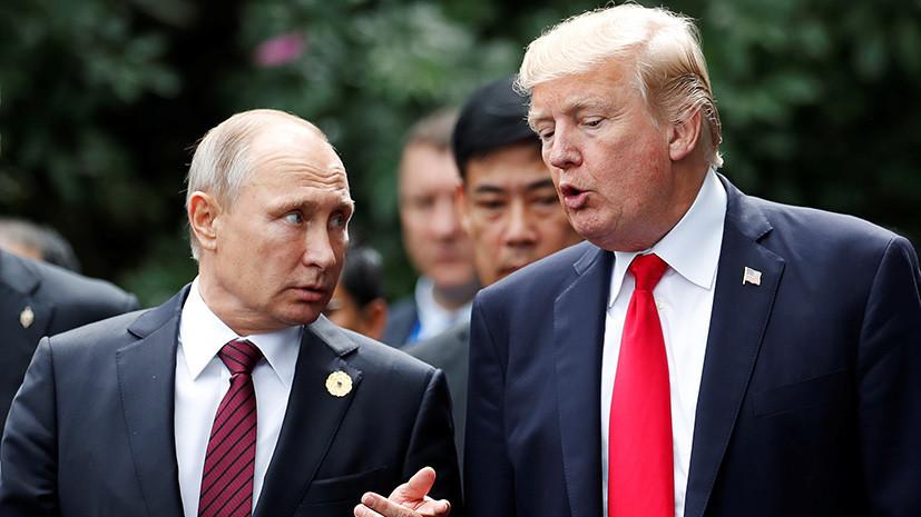 «Вероятно, встретимся»: Трамп поддержал предложение Путина о переговорах в Париже