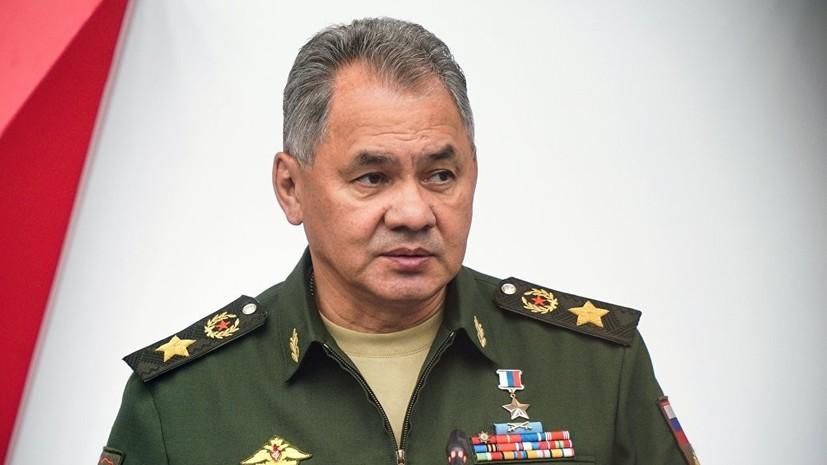 Шойгу назвал цель повышения военной мобильности Запада