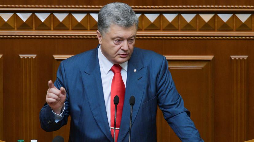 Порошенко: миссия ООН в Донбассе поможет восстановить мир на Украине