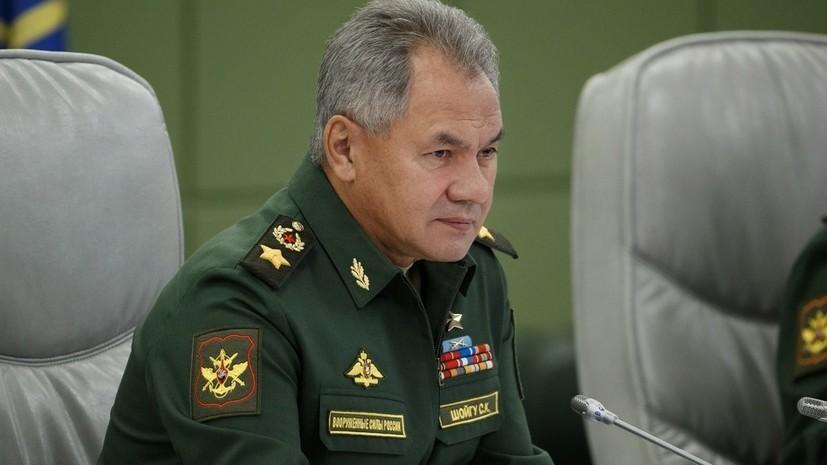 Шойгу рассказал об ответных мерах России на возможное размещение в Польше дивизии США