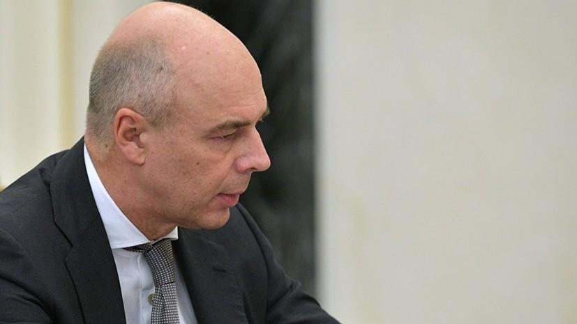 Силуанов назвал темпы роста пенсий с 2020 года