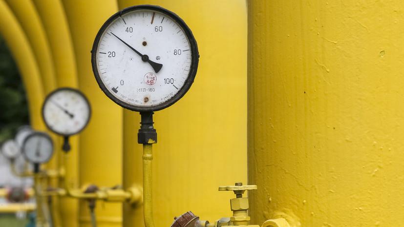 На Украине заявили о достаточных запасах газа на зимний период