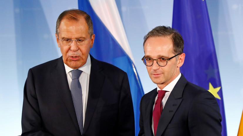 Лавров обсудил с главой МИД Германии ситуацию с ДРСМД