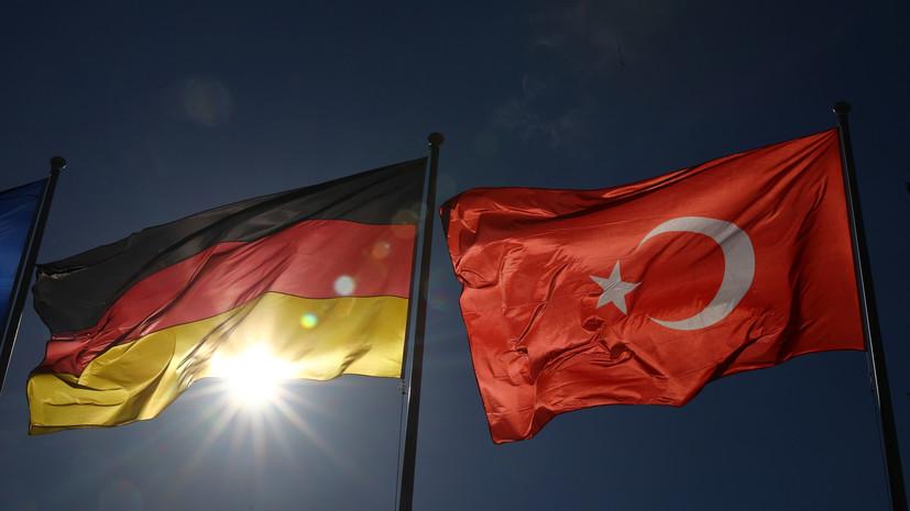 МИД ФРГ предупредил о возможном преследовании в Турции за лайки в соцсетях