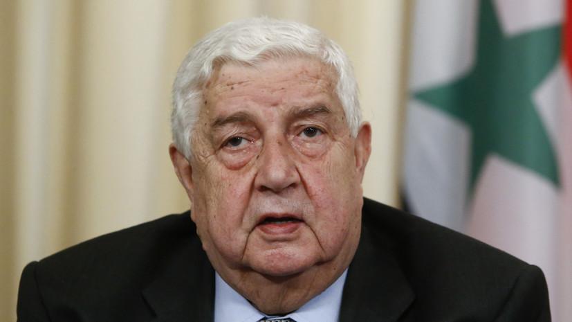 Муаллем и де Мистура обсудили формирование конституционной комиссии в Сирии
