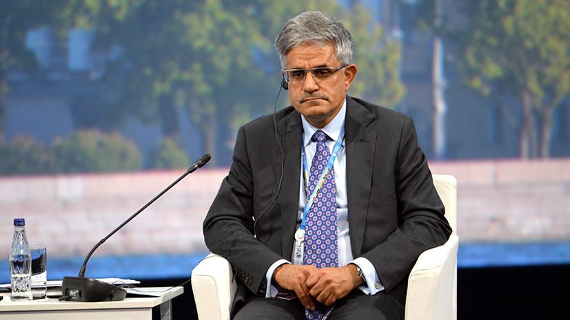 «Экономика выглядит многообещающе»: глава суверенного фонда Бахрейна об инвестициях в Россию