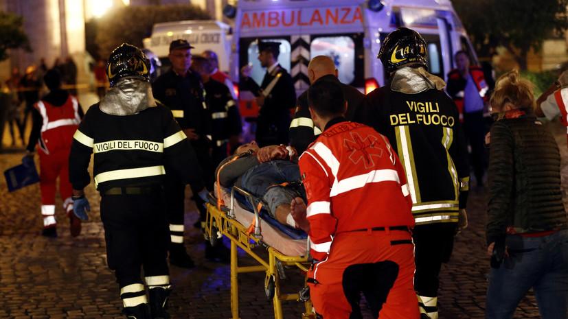 Девушка пострадавшего в Риме болельщика ЦСКА: итальянцы вообще не хотят помогать нам
