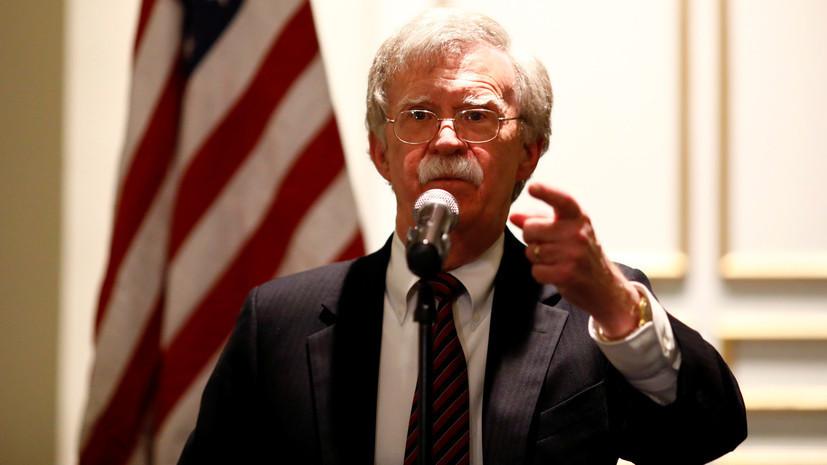 Болтон: США пока не намерены вводить новые санкции против России