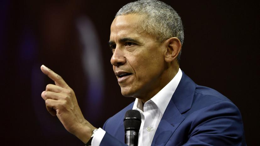 Секретная служба США рассказала о посланной Обаме бомбе