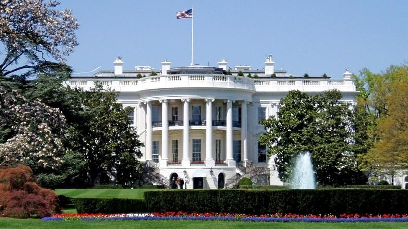 Спецслужбы перехватили отправленную в Белый дом бомбу