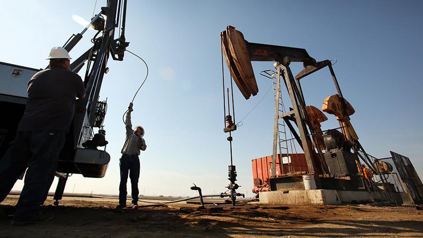 Сырьевое пике: почему цена нефти на мировом рынке опустилась до минимума за полтора месяца