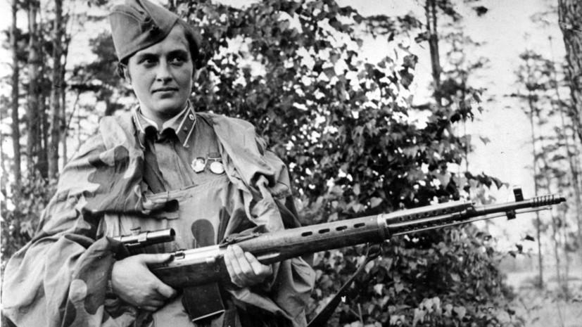 Какой вклад в победу над нацизмом внесла Людмила Павличенко