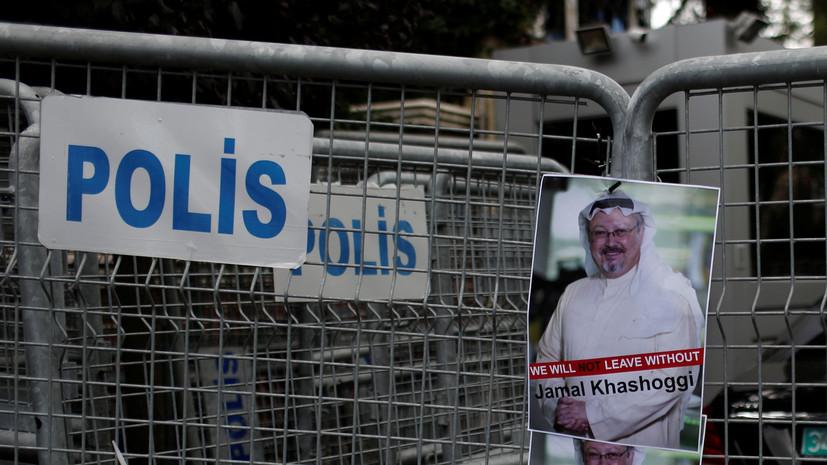 Чехия отзывает дипломата из Саудовской Аравии из-за убийства Хашукджи