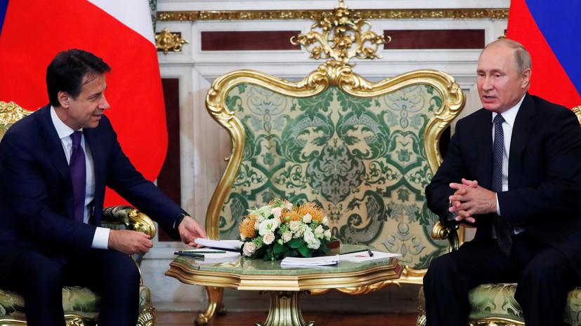 Путин прокомментировал намерение США выйти из ДРСМД