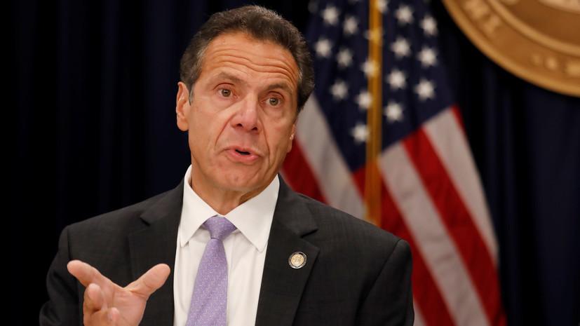 Губернатор Нью-Йорка сообщил о присланном в его офис устройстве
