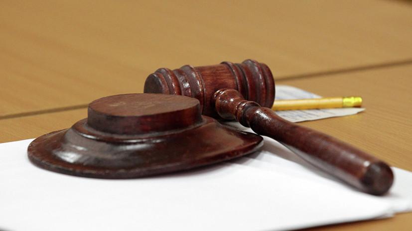 В Курганской области вынесли приговор экс-начальнику отдела ГИБДД по делу о смертельном ДТП