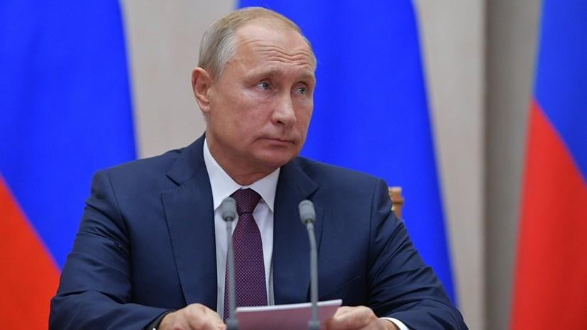 Путин: Россия потратит за шесть лет 28 трлн рублей на реализацию нацпроектов