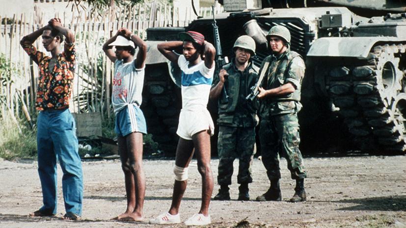 «Американцы любят воевать с теми, кого уверенно побеждают»: 35 лет назад США вторглись в Гренаду