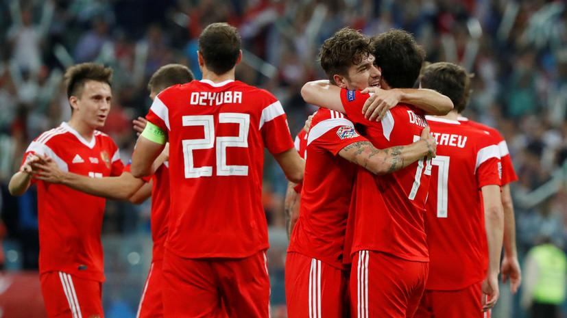 Сборная России поднялась на пять позиций в рейтинге ФИФА