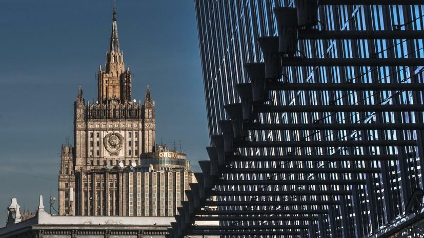 В МИД России рассказали о проработке встречи высокого уровня в Астане