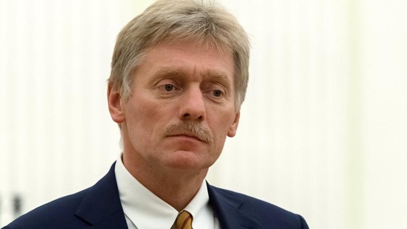 Песков прокомментировал данные об управлении США дронами при атаке на Хмеймим