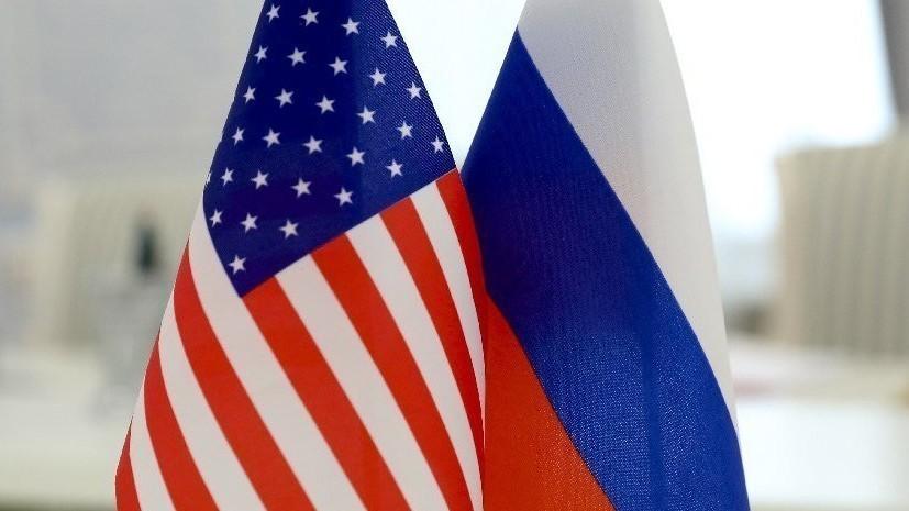 В США обвинили Россию в размещении боевых лазеров в космосе