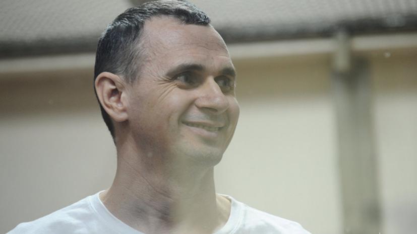 Сенцов получил премию Сахарова