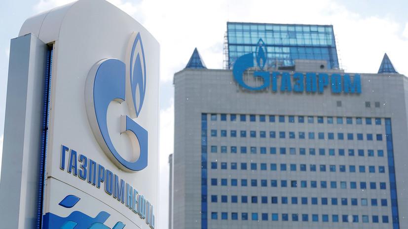 «Газпром» инициировал арбитражное разбирательство против Украины