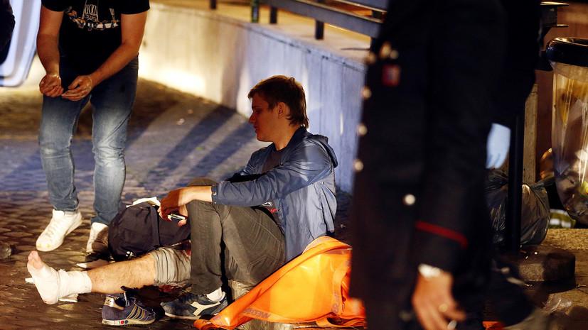 В больнице Рима рассказали о состоянии пострадавших в метро россиян