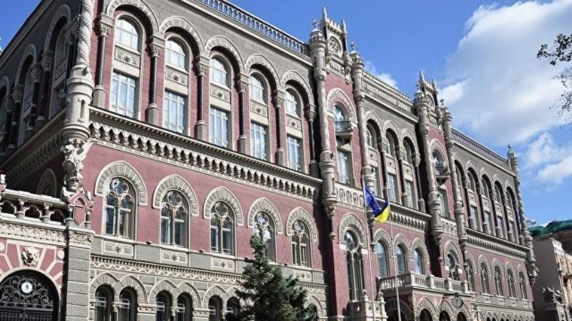 Нацбанк Украины сохранил учётную ставку на уровне 18%