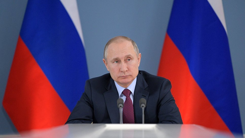 Путин: рост военных пенсий превысит 6% в 2019 году
