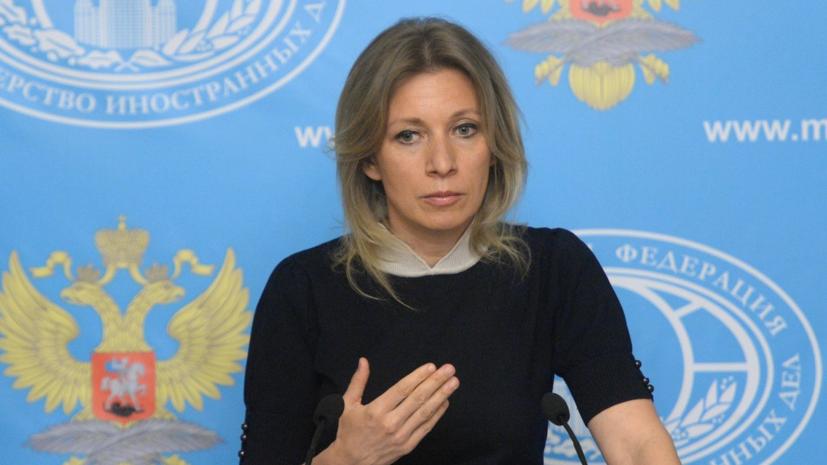 В МИД России обеспокоены ситуацией в сирийской Эт-Танфе