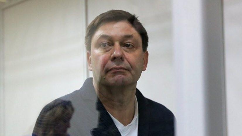МИД России потребовал незамедлительно освободить Кирилла Вышинского