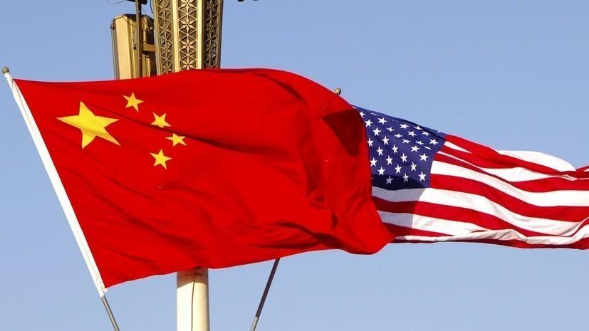 СМИ: США отказываются от торговых переговоров с КНР до получения конкретных предложений