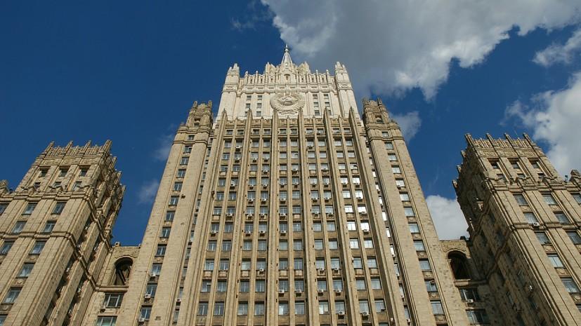 В МИД России заявили об антироссийской направленности учений НАТО
