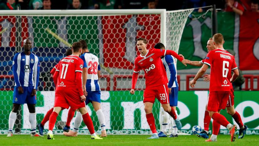 УЕФА не станет наказывать «Локомотив» за опоздание на матч Лиги чемпионов