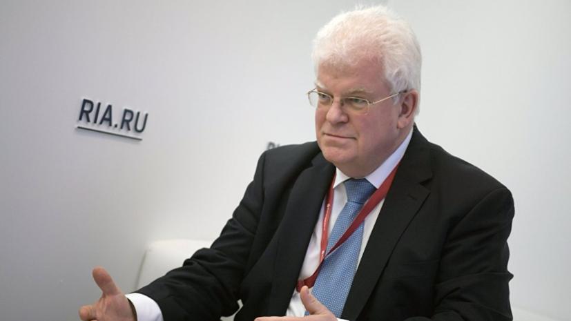 Постпред России при ЕС прокомментировал резолюцию по Азовскому морю