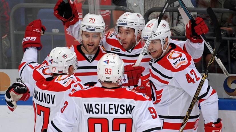 «Автомобилист» обыграл «Металлург» в матче чемпионата КХЛ