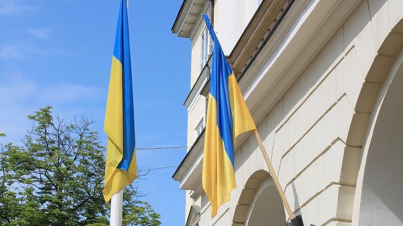 На Украине заявили о работе над сверхважными резолюциями в ООН