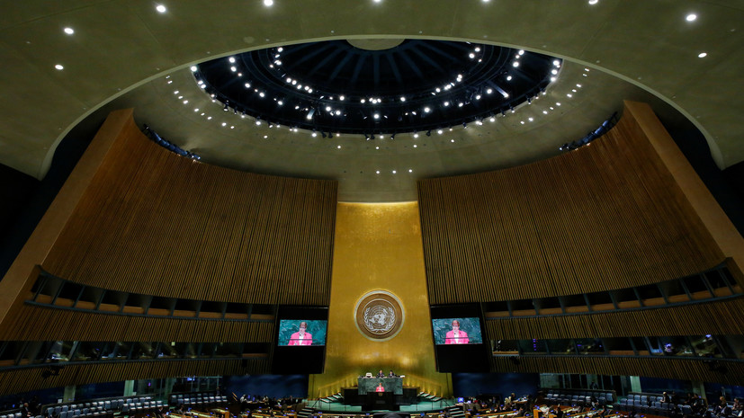 Россия предлагает ГА ООН призвать стороны ДРСМД к сохранению соглашения