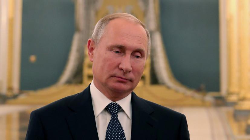 Путин обсудил с королём Саудовской Аравии дело Хашукджи