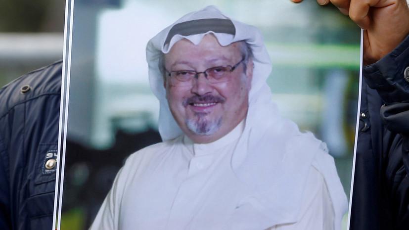 Меркель призвала короля Саудовской Аравии к прозрачному расследованию убийства Хашукджи